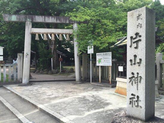 Katayama Shrine