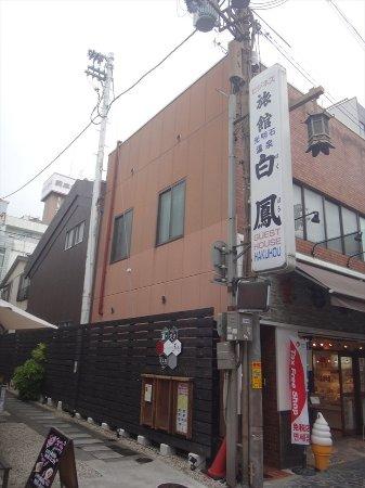 Ryokan Hakuhou