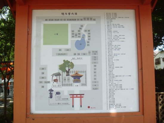 Izumi, Giappone: 境内案内図