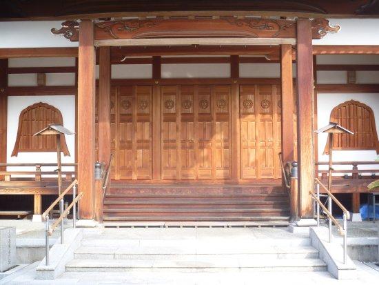 Joshuji Temple