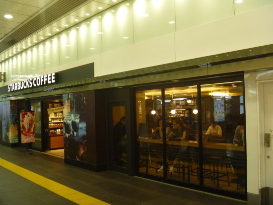 Hotels Near Tokyo Central Railway Station