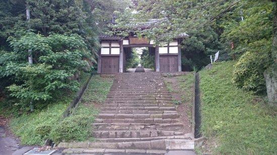 Dainenji Temple