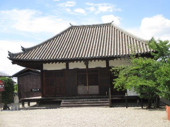 Iruka Shrine