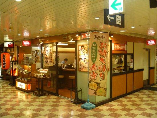 Osaka Hotels, Japan: Great savings and real reviews