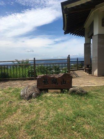 Mt. Gongen