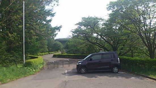 Iwayama Park Land
