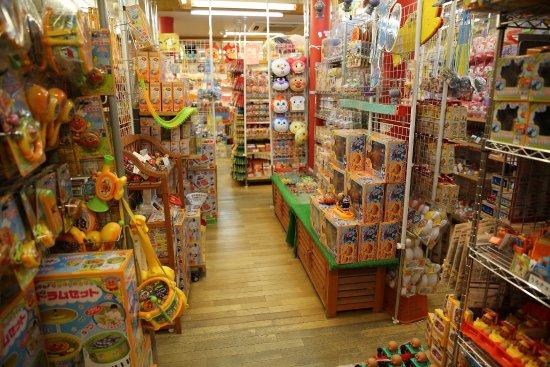 Anpanman Shop Furano