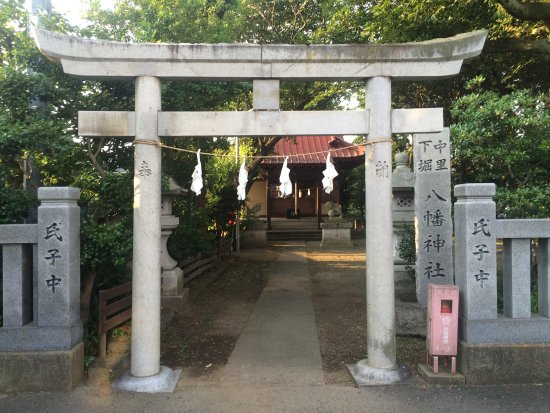 Nakazato Shimobori Hachiman Shrine