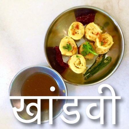 The Ganga Cafe: gujerati khandvi