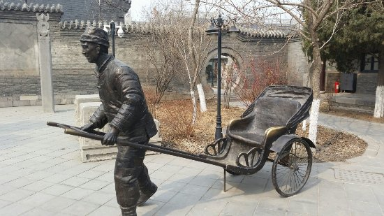 Liaoyang, China: Anyone for a ride ?