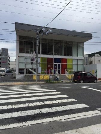 Miffy Cafe Kamaishi