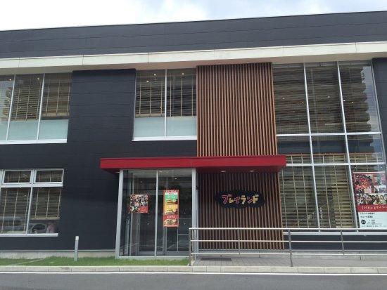 マクドナルド 南陽通店 (名古屋市) の口コミ2件 - トリップアドバイザー