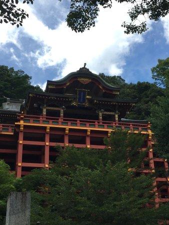 Kashima, Ιαπωνία: photo0.jpg