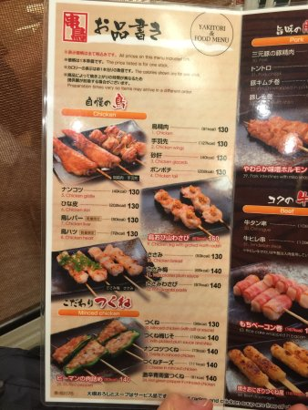 Kushidori Asahikawa Main Store