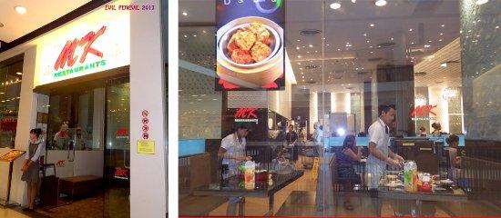 MK Restaurants - CentralFestival Pattaya Beach: This MK restaurant is located on the 5th floor of Central Festival