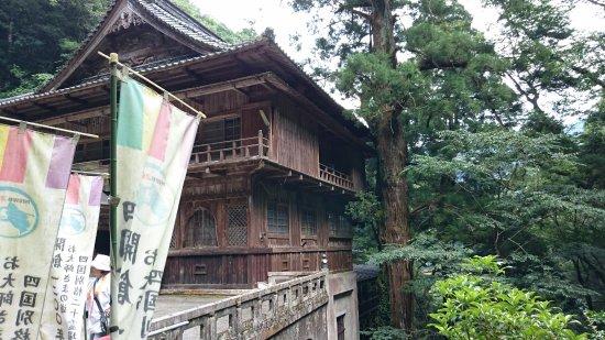Senryuji Temple صورة فوتوغرافية