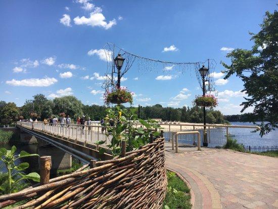 Myrhorod, Ουκρανία: Kurortny Park