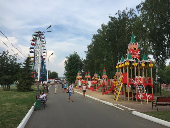 A. Pushkin Park of Culture and Leisure