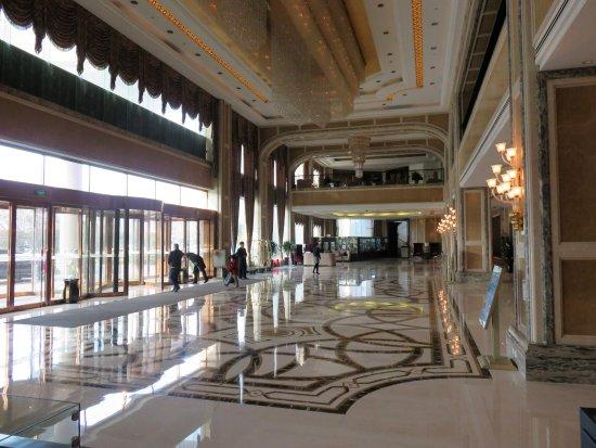 Xinxiang, China: Lobby