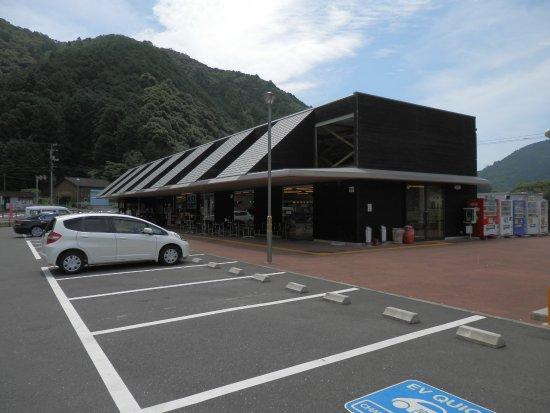 Kuroshio-cho, Japón: なぶら土佐佐賀の全景です