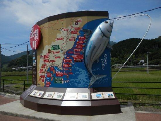Kuroshio-cho, Japão: 黒潮町周辺の観光地マップです。