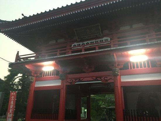 Sanmu, Japón: Rosetsu Fudoin Temple