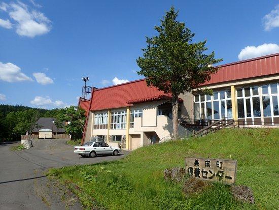 Shirogane Onsen Public Center