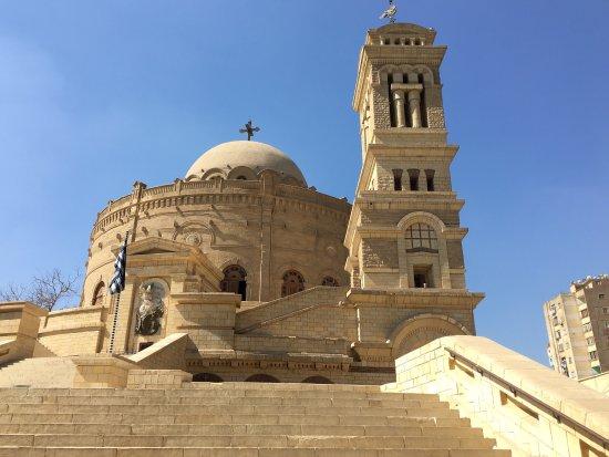 Greek Orthodox Church of St. George (Mari Girgis)