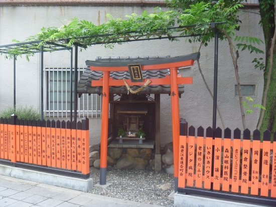 ‪Kagefuji Daijin Shrine‬