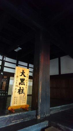 Myosenji Temple: 大黒柱