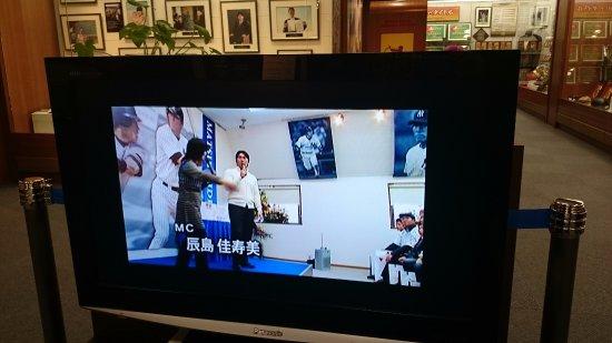 Nomi, Japón: 松井さんのインタビュー映像