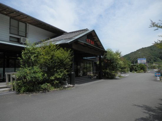 Kuroshio-cho, Japão: 玄関の風景です