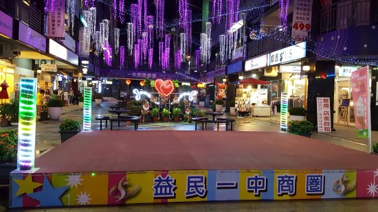 Yimin Yizhong Shopping Mall