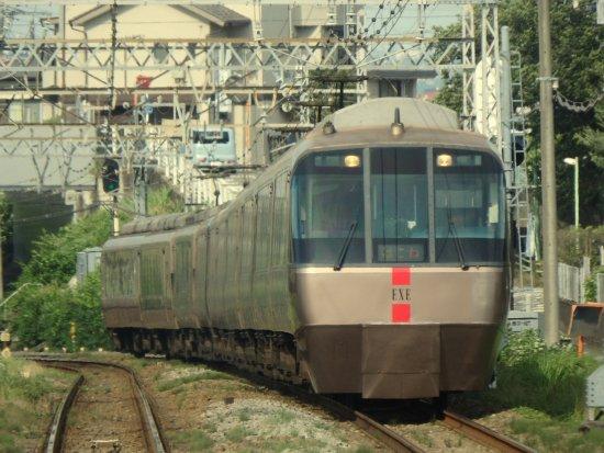 Odakyu Romance Car: EXE Romance car outside of Hadano