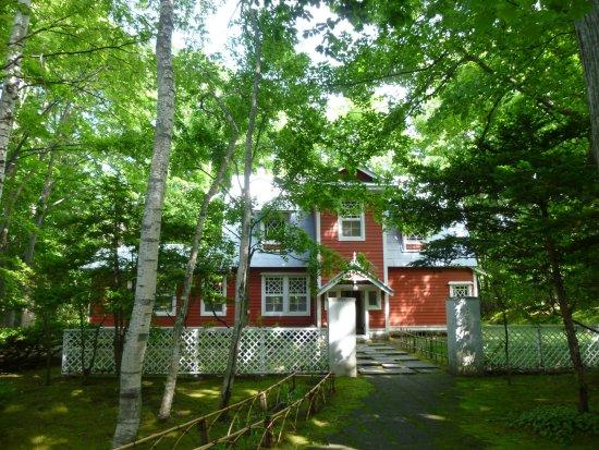 Arishima Takeo's Old House