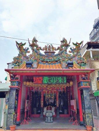 Gu Fu Ma Temple