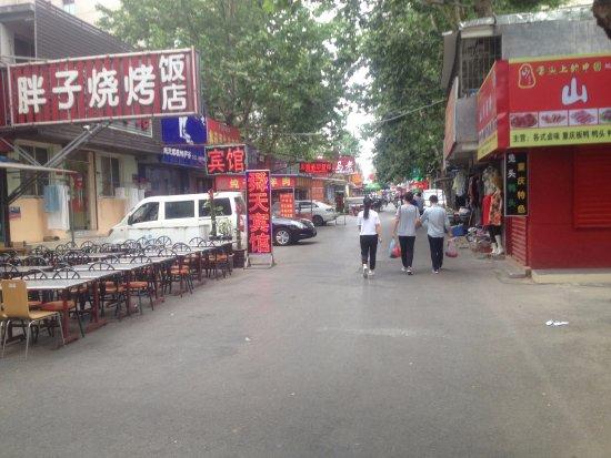 Jinan, China: Выходной день
