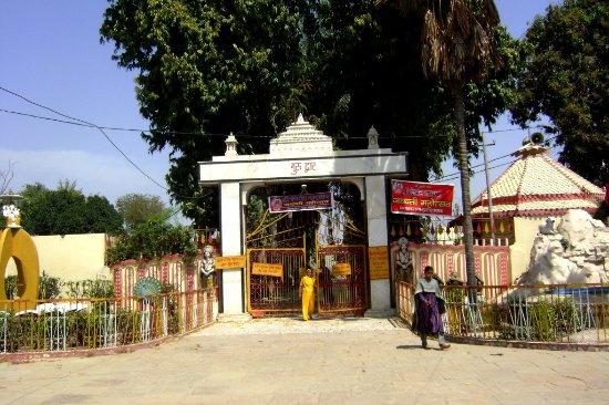 Narayan Ashram