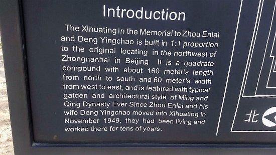 Memorial of Zhou and Deng: Memorial Hall of Zhou Enlai