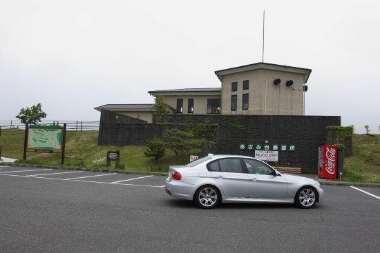 Sky Park Azamidai Observatory