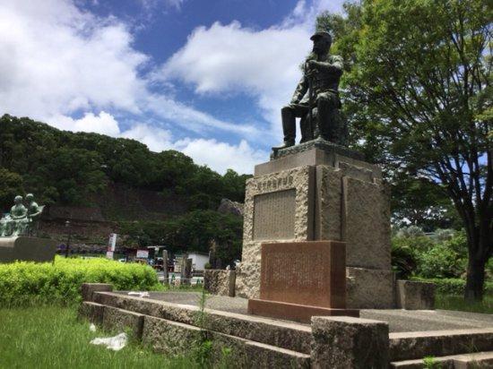 Tateki Tani Statue
