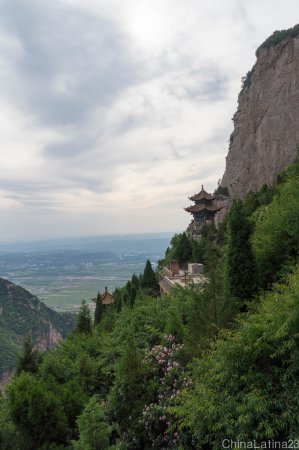 Jiexiu, China: Mian Mountain