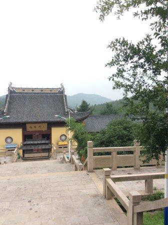 Huainan, China: photo1.jpg