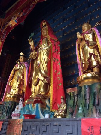 Huainan, China: photo2.jpg