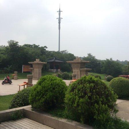 Huainan, China: photo4.jpg