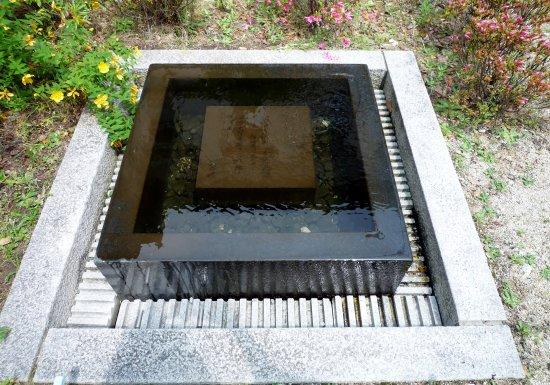 Jun Kawada Monument
