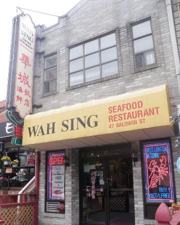 Photo of Chinese Restaurant Wah Sing Seafood Restaurant at 47 Baldwin St, Toronto M5T 1L1, Canada