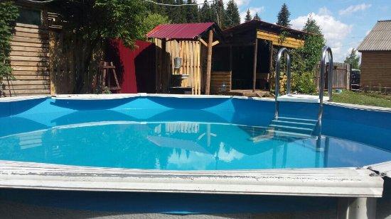 Kirov Oblast, รัสเซีย: чудный бассейн!