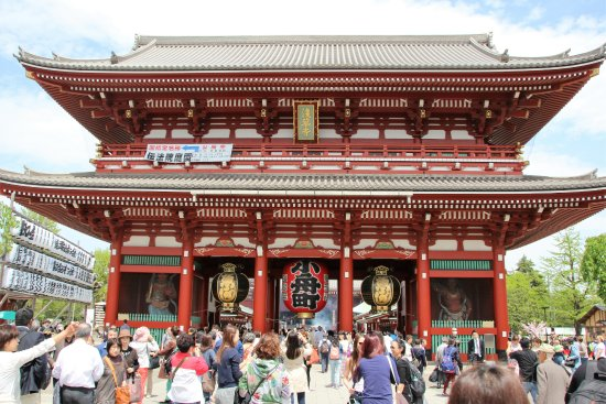 Stock photo of the Kaminarimon gate near Sensoji temple in Asakusa ...