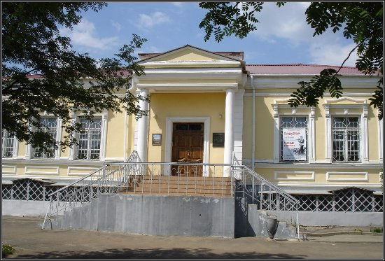 I.Turgenev's State Literary Museum